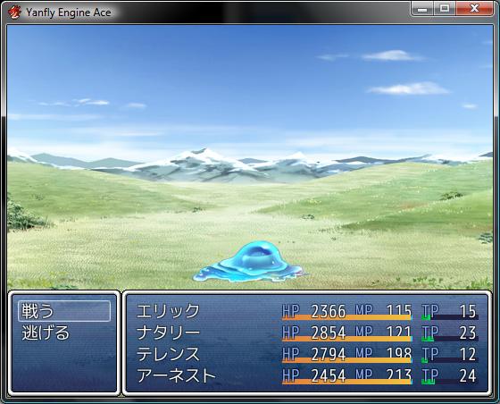 Yanfly Engine Ace Ace-04