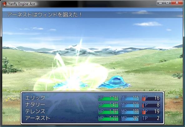 Yanfly Engine Ace Ace-07